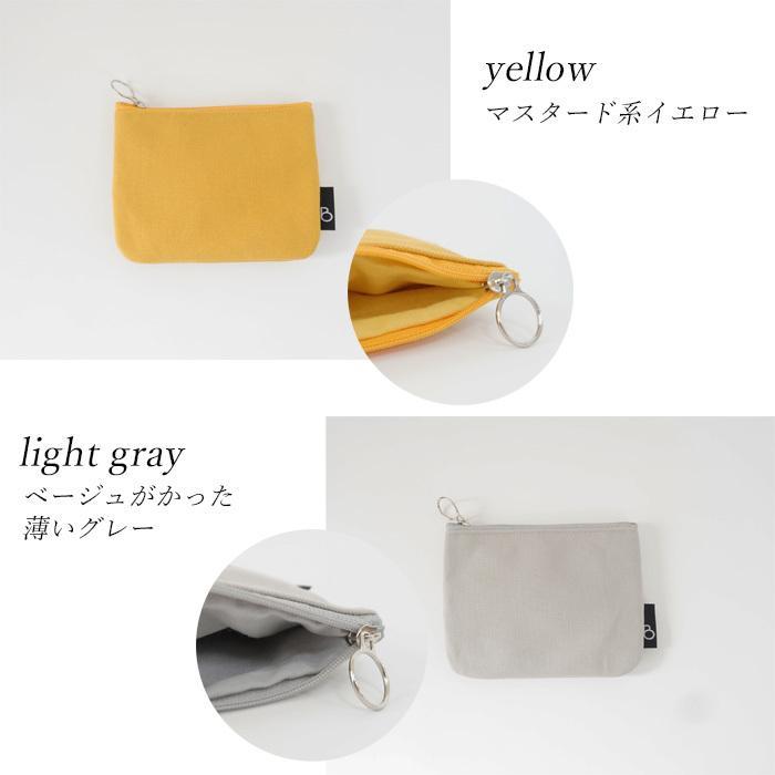 ポケットティッシュケース ティッシュカバー ポーチ 小さめ 小物入れ プレゼント シンプル カラー bcolors 03