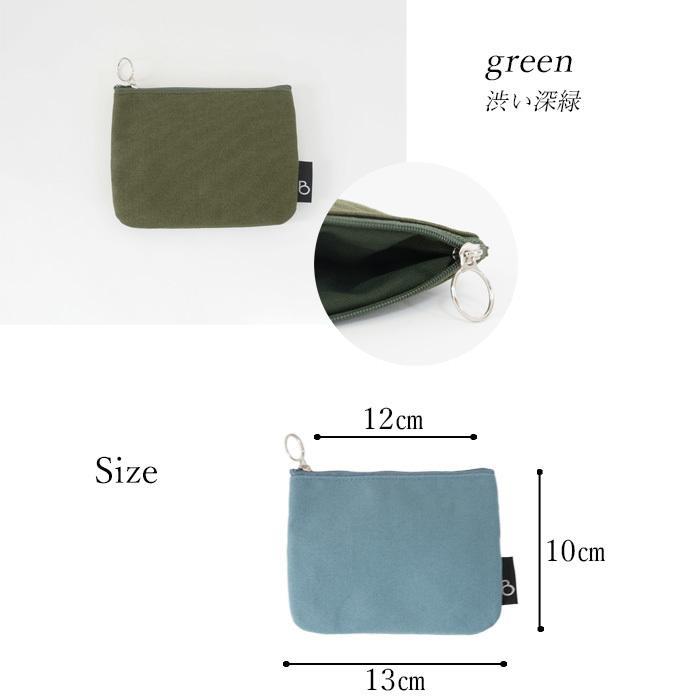 ポケットティッシュケース ティッシュカバー ポーチ 小さめ 小物入れ プレゼント シンプル カラー bcolors 04