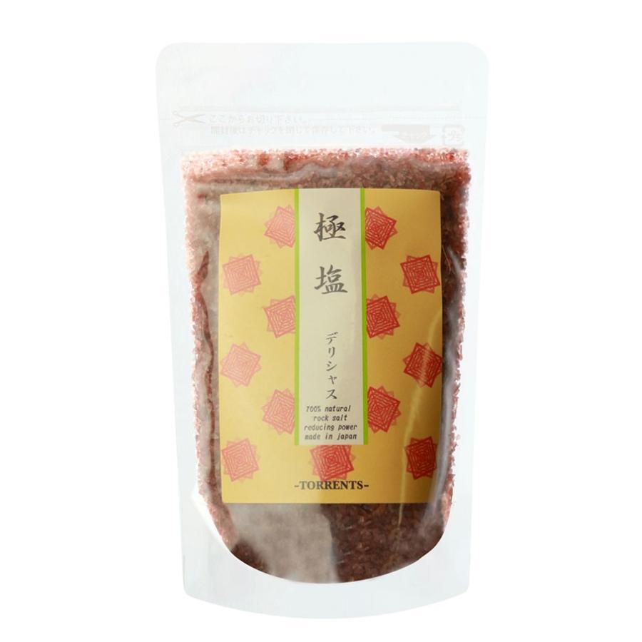 定番から日本未入荷 極塩 デリシャス粒100g 新作販売
