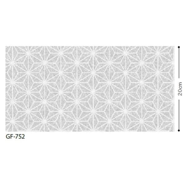 和 麻の葉 飛散防止ガラスフィルム サンゲツ GF-752 92cm巾 6m巻 和 麻の葉 飛散防止ガラスフィルム サンゲツ GF-752 92cm巾 6m巻