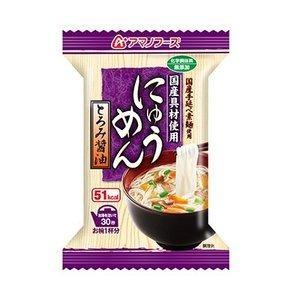 〔まとめ買い〕アマノフーズ にゅうめん とろみ醤油 14g(フリーズドライ) 48個(1ケース)