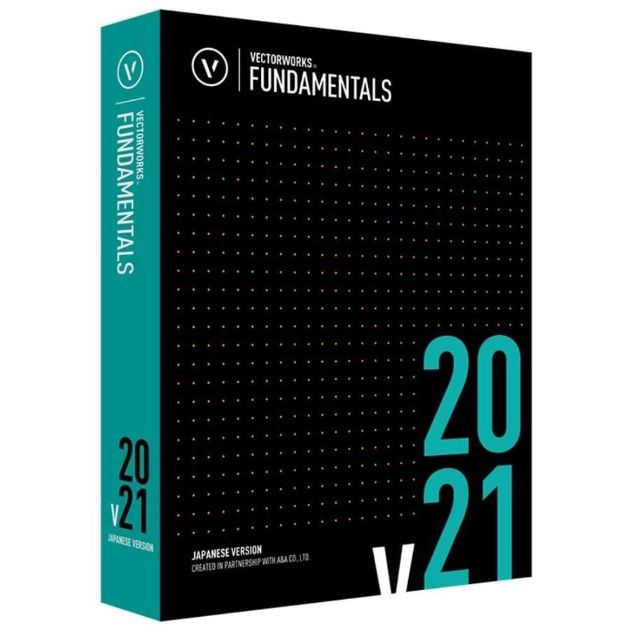 在庫一掃 新品 CADソフト Aamp;A Vectorworks 2021 スタンドアロン版 Fundamentals 正規激安
