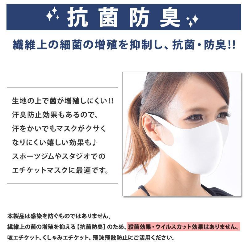 マスク 洗える 厚手 布マスク 立体 マスク 大人用 3枚組 UVカット 男女兼用 大きめ 男性 メンズ 990307 OP オーピー M/L ゆうパケット送料無料 返品交換不可|beach-angel|09