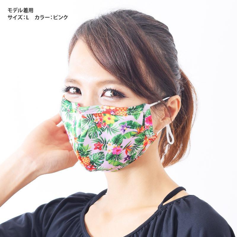 マスク 洗える 布マスク パイン柄 ワイヤー入り 耳ゴム調節 大人用 3枚 夏 大きめ 小さめ mask12 ゆうパケット送料無料 返品交換不可[50c]|beach-angel|11