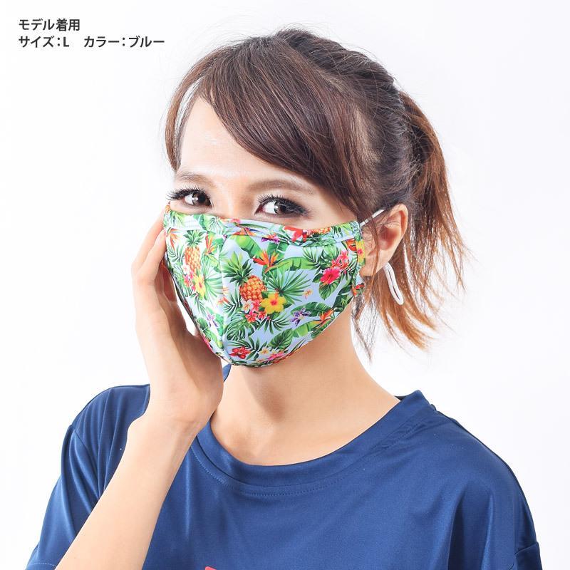 マスク 洗える 布マスク パイン柄 ワイヤー入り 耳ゴム調節 大人用 3枚 夏 大きめ 小さめ mask12 ゆうパケット送料無料 返品交換不可[50c]|beach-angel|12