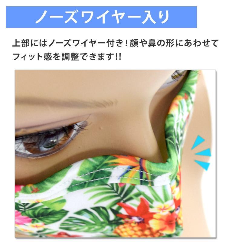 マスク 洗える 布マスク パイン柄 ワイヤー入り 耳ゴム調節 大人用 3枚 夏 大きめ 小さめ mask12 ゆうパケット送料無料 返品交換不可[50c]|beach-angel|08