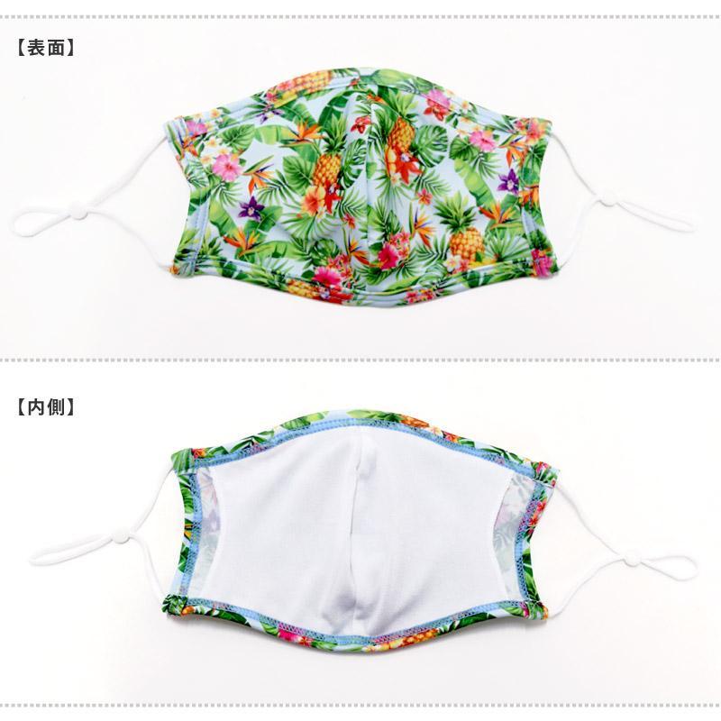 マスク 洗える 布マスク パイン柄 ワイヤー入り 耳ゴム調節 大人用 3枚 夏 大きめ 小さめ mask12 ゆうパケット送料無料 返品交換不可[50c]|beach-angel|10