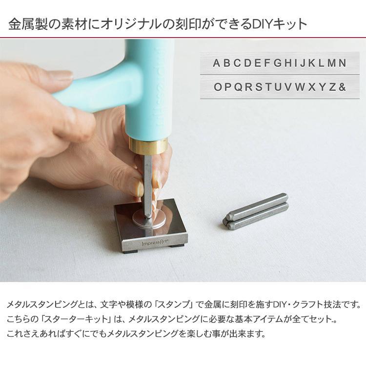 ネームプレート DIY 名札 レザークラフト ネームタグ 刻印 名入れ インプレスアート スターターキット|beadsmania-shop|02