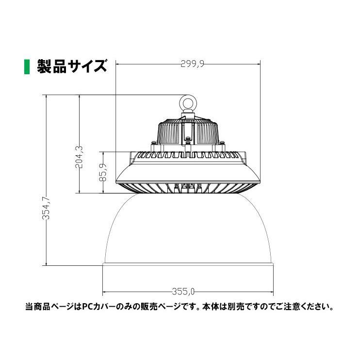 LMB-HBII LMB-HBMG シリーズ専用 アルミカバーBタイプ・90度 AL90D-B ビームテック beamtec-forbusiness 09