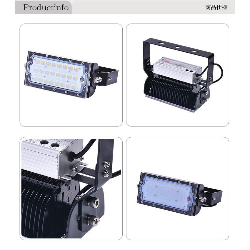 LED投光器 50W 投光器 LED 屋外 看板 駐車場 倉庫 工場 作業灯 防犯灯 LED高天井 照明器具 LEC050 ビームテック beamtec-forbusiness 05