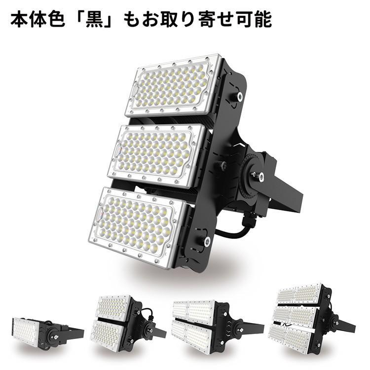 LED投光器 300W 投光器 LED 屋外 看板 駐車場 倉庫 工場 作業灯 防犯灯 LED高天井 照明器具 LEP300S ビームテック|beamtec-forbusiness|09