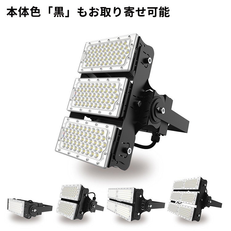 LED投光器 400W 投光器 LED 屋外 看板 駐車場 倉庫 工場 作業灯 防犯灯 LED高天井 照明器具 LEP400S ビームテック|beamtec-forbusiness|08