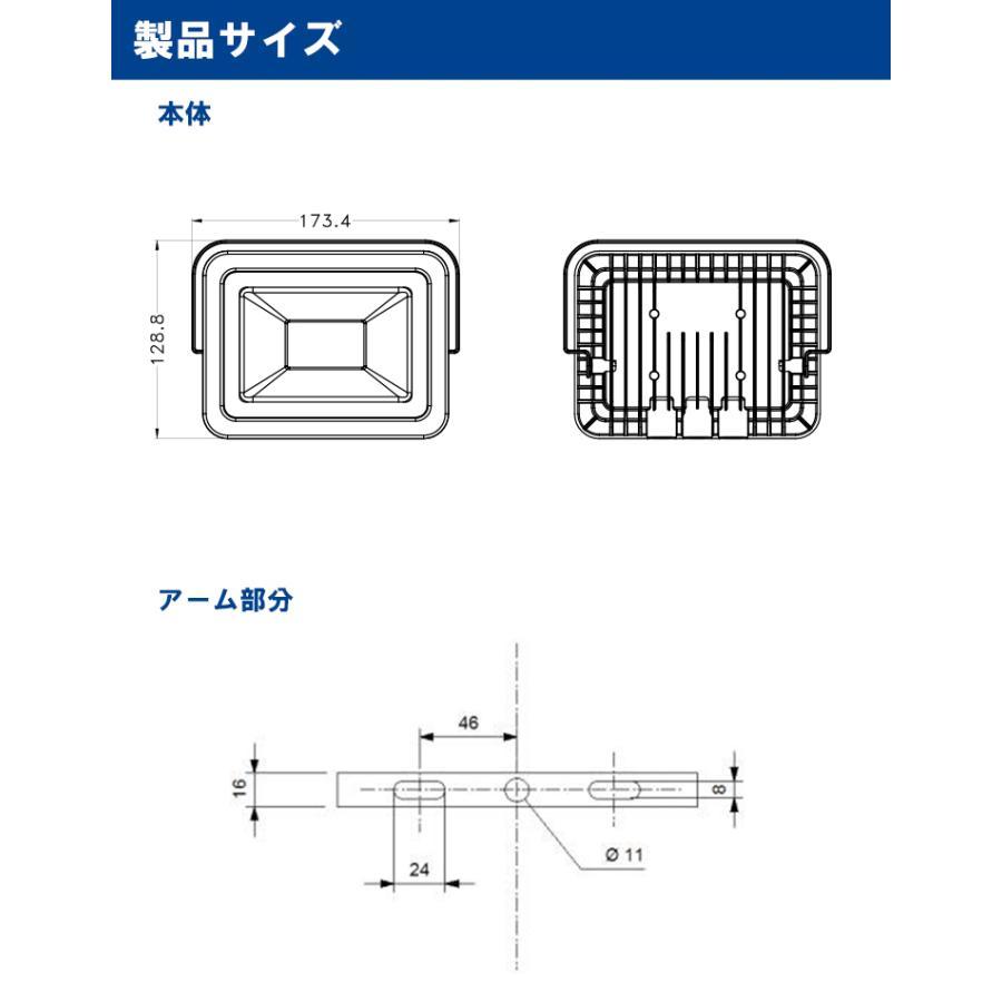 LED投光器 電球色 昼光色 黒 白 30W IP65 屋内 屋外 防塵 耐塵 防水 LEW030DOUK LEW030DOUKW ビームテック beamtec-forbusiness 18