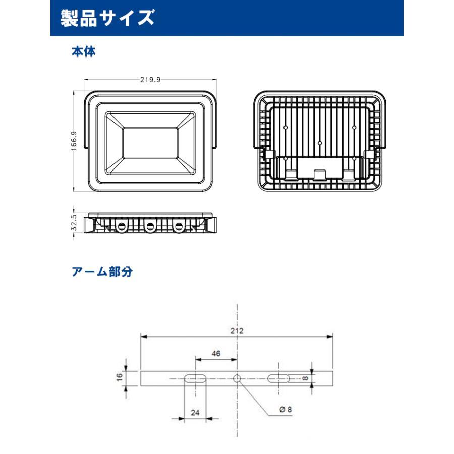 LED投光器 電球色 昼光色 黒 白 50W IP65 屋内 屋外 防塵 耐塵 防水 LEW050DOUK ビームテック|beamtec-forbusiness|18