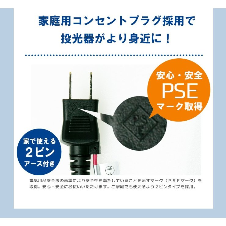 LED投光器 電球色 昼光色 黒 白 50W IP65 屋内 屋外 防塵 耐塵 防水 LEW050DOUK ビームテック|beamtec-forbusiness|10