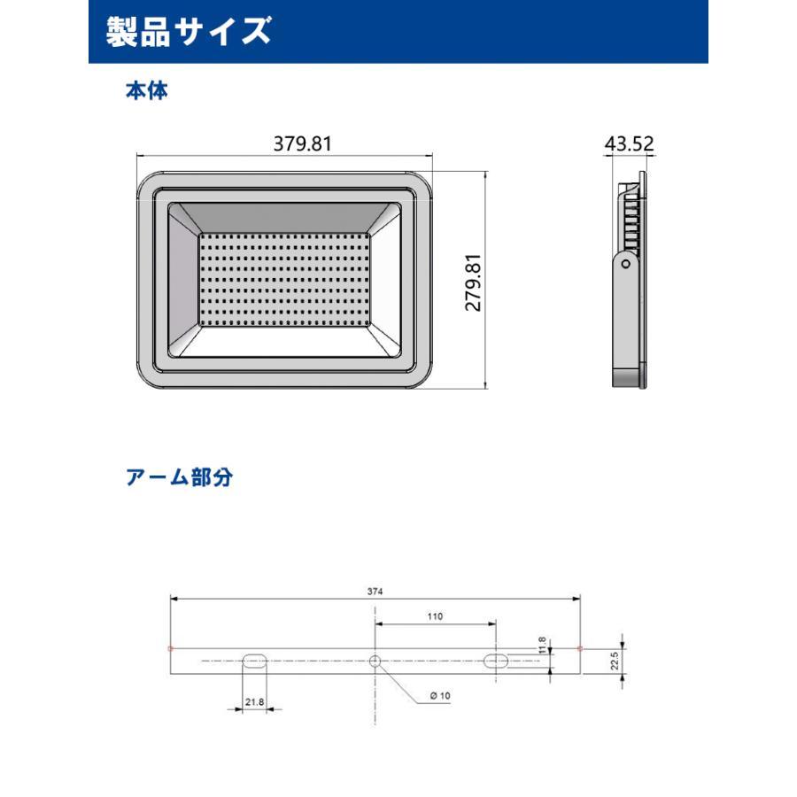 LED投光器 電球色 昼光色 黒 200W IP65 屋内 屋外 防塵 耐塵 防水 LEW200DOUK ビームテック|beamtec-forbusiness|18