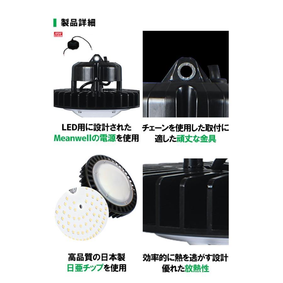 100W LED水銀灯 400W 相当 高天井用LEDLED照明 屋外対応 IP65 選べる角度 施設照明 工場 倉庫 作業灯 LEDライト 昼光色 12500lm|beamtec-forbusiness|12