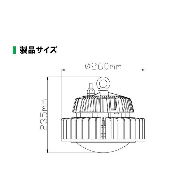 200W LED水銀灯 800W 相当 高天井用LED LED照明 屋外対応 IP65 選べる角度 施設照明 工場 倉庫 作業灯 LEDライト 昼光色 25000lm beamtec-forbusiness 11