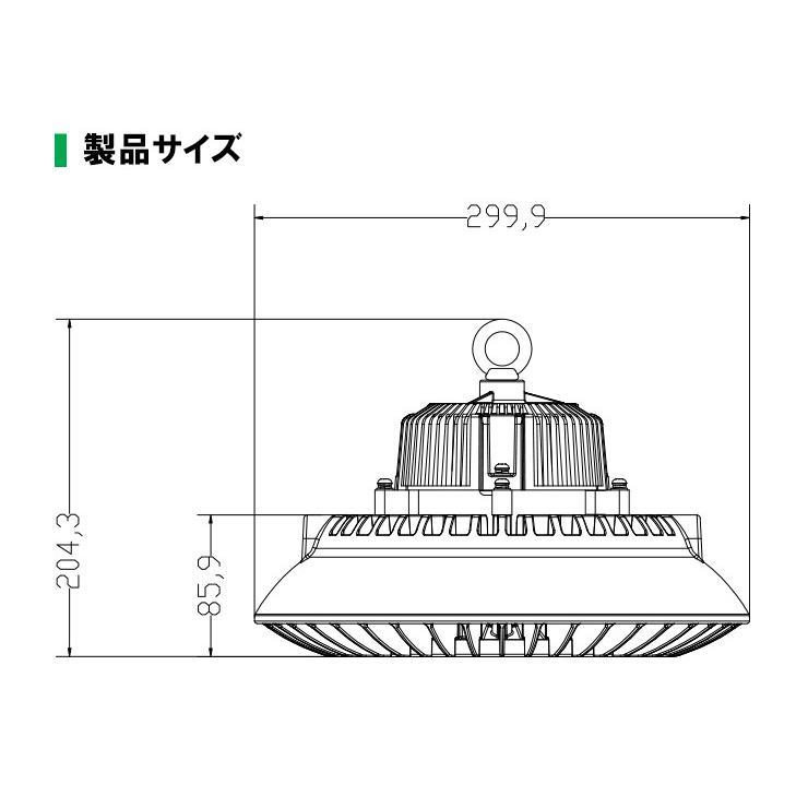 LED水銀灯 400W 相当 高天井用LED LED照明 屋外 防塵 防水 LED 水銀灯 施設照明 工場 倉庫 作業灯 LEDライト LMB-HBMG100 beamtec-forbusiness 15