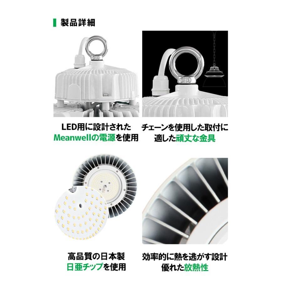 LED水銀灯 700W 相当 高天井用LED LED照明 屋外 防塵 防水 LED 水銀灯 施設照明 工場 倉庫 作業灯 LEDライト LMB-HBMG150|beamtec-forbusiness|14