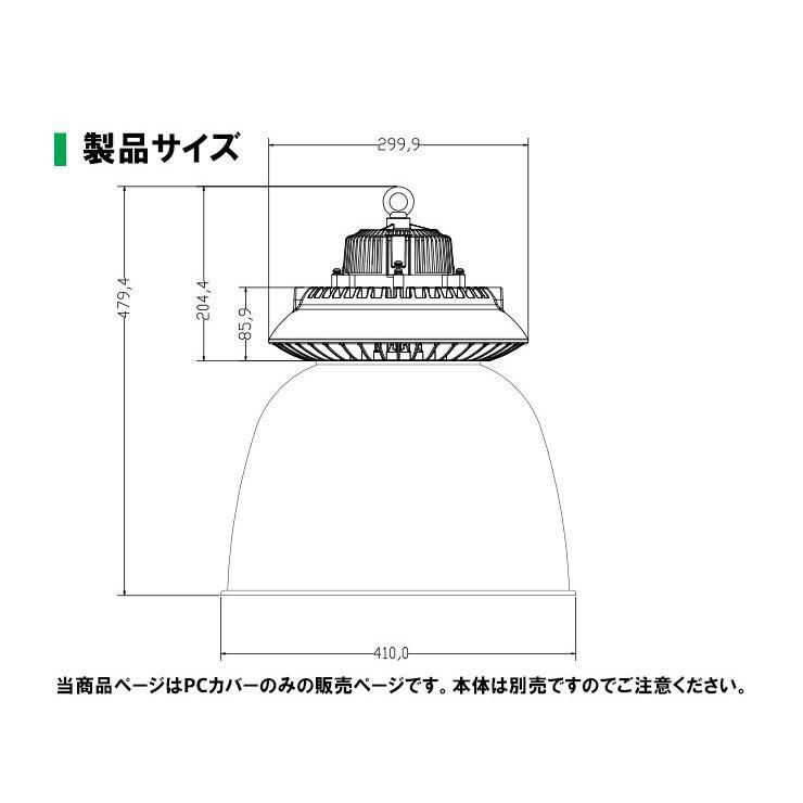 LMB-HBII LMB-HBMG シリーズ専用 クリアPCカバーBタイプ・70度 PC70D-B ビームテック|beamtec-forbusiness|09