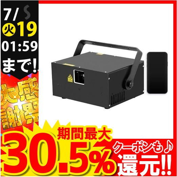 レーザープロジェクタ E2RGB ビームテック