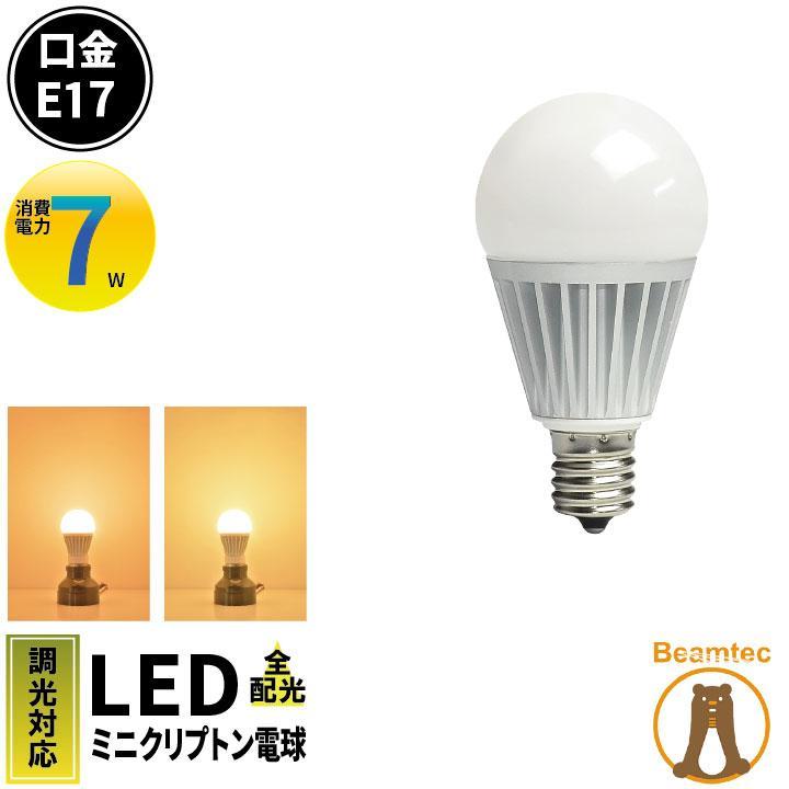 LED 電球 e17 100w相当 調光器対応 全配光 限定モデル ミニクリプトン電球 60w 小形電球 電球色 led LB9917AD-II 濃いLED 世界の人気ブランド 75w ミニクリプトン形 LB9917HD-II