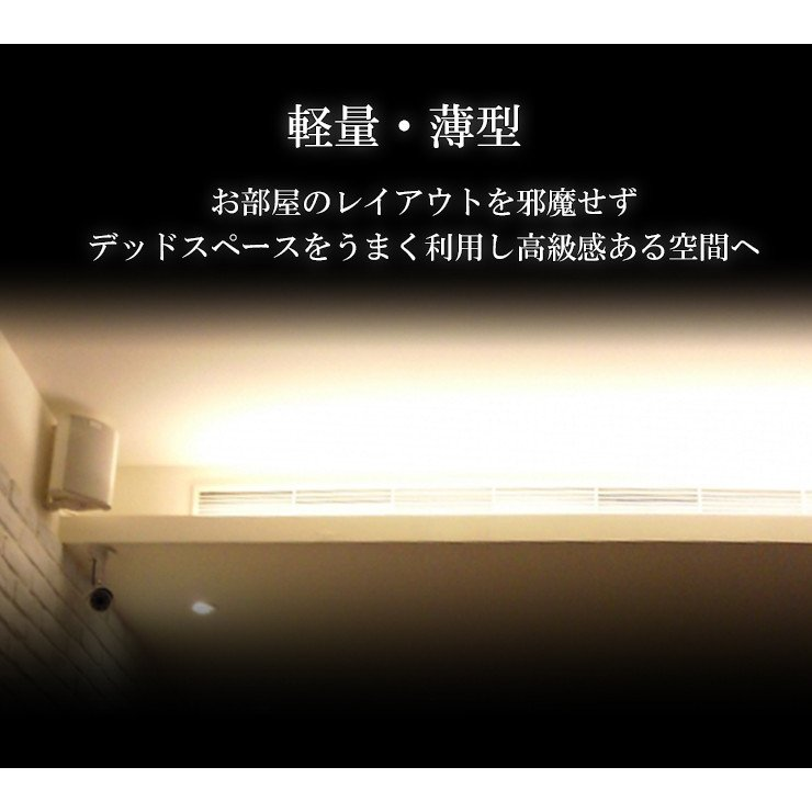 LEDテープライト