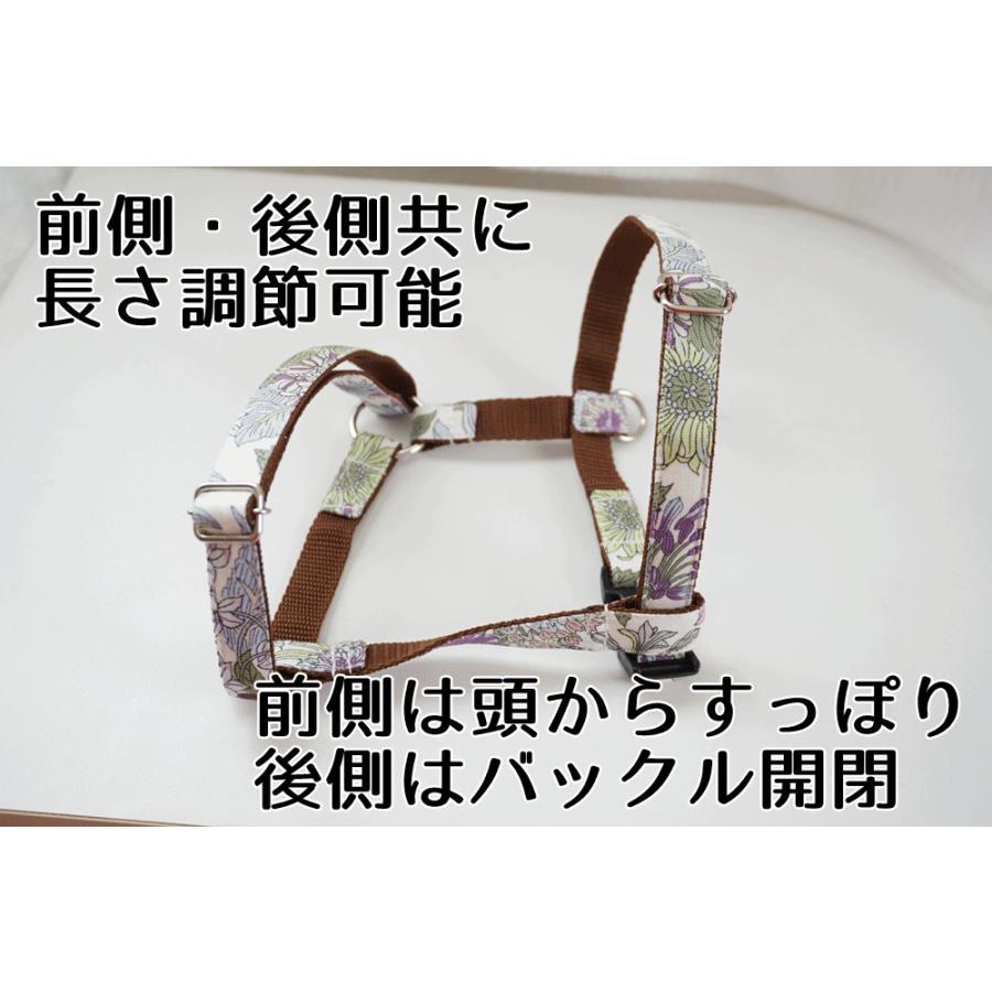 【オプション】首輪をダブルH型ハーネスに変更  犬用ハーネス  小型犬  中型犬  15mm/20mm幅  フルオーダーメイド|beans-factory|03