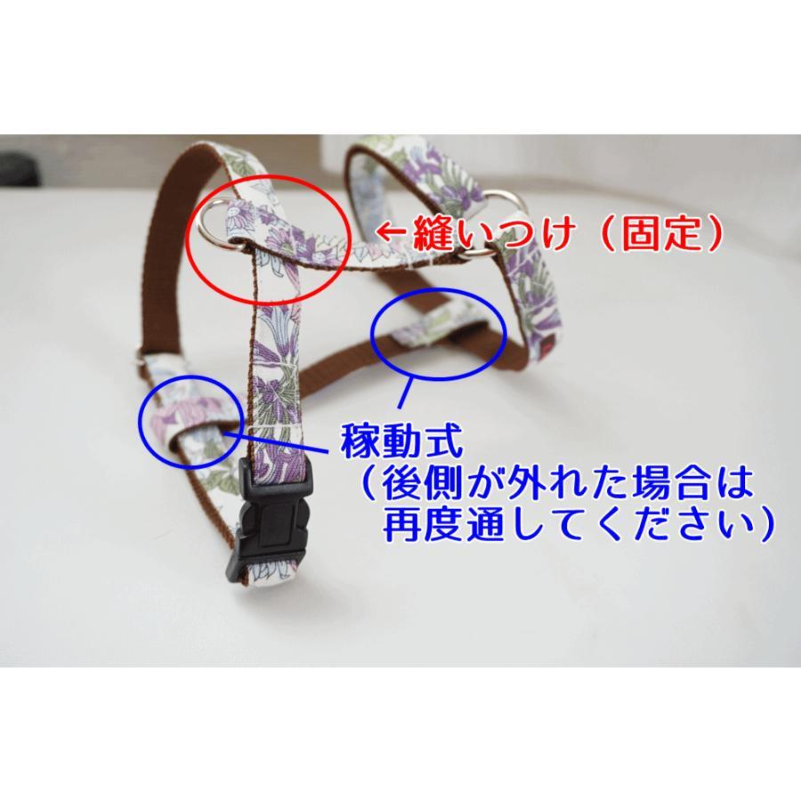 【オプション】首輪をダブルH型ハーネスに変更  犬用ハーネス  小型犬  中型犬  15mm/20mm幅  フルオーダーメイド|beans-factory|04