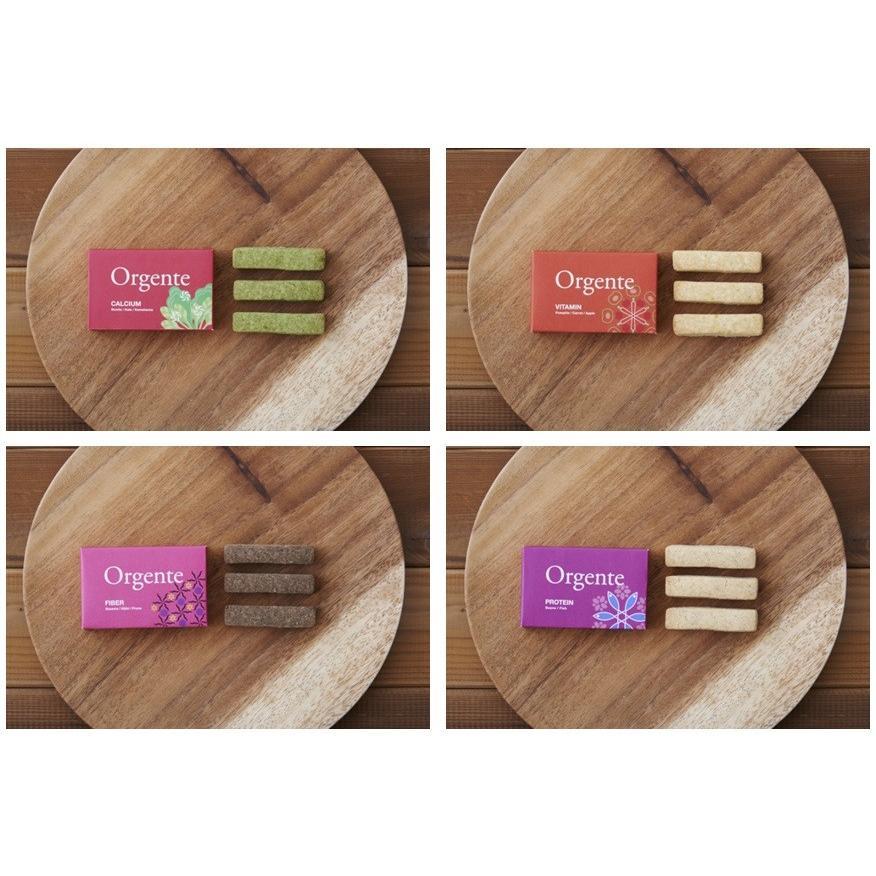 子供用 無添加 お菓子 砂糖不使用 オーガニック 有機無農薬 野菜 クッキー Orgente 4種セット beans-japan