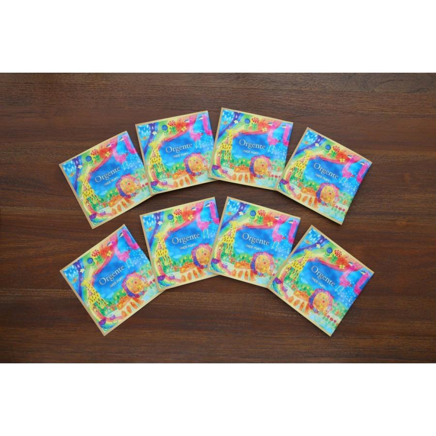 【売り切れのため現在製造中】子供用 無添加 パフ お菓子 化学農薬不使用 砂糖や食塩不使用 Orgente パフ 全種類 ギフト袋に30袋入り|beans-japan|02