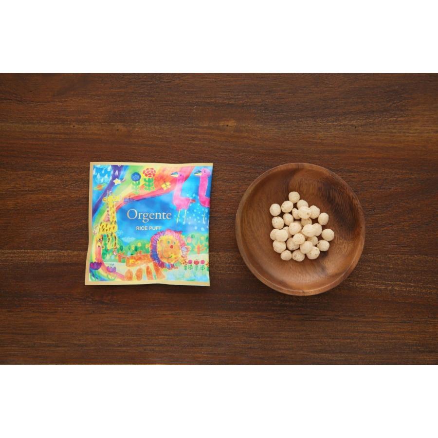 【販売再開】子供用 無添加 パフ お菓子 化学農薬不使用 砂糖や食塩不使用 Orgente PUFF プレーン 8袋入り|beans-japan|02