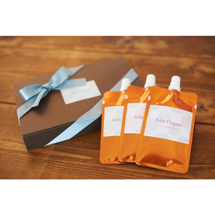 ハーフバースデープレゼント ギフト箱8袋入り 有機無農薬のお野菜と手仕込み天然だしの無添加離乳食 初期から後期 BabyOrgente|beans-japan