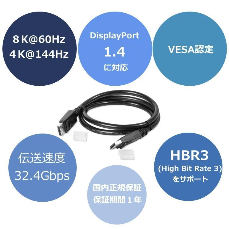 Cable bidireccional USB Tipo C a DisplayPort DP DeLOCK Modo Alt 8K, 60 Hz, 1 m, Certificado DP 8K