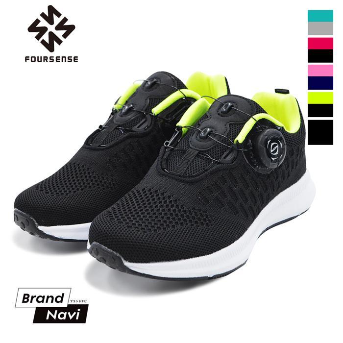 【サイズ交換1回無料】ダイヤル式シューズ ジュニア 子供 フライニット スニーカー 靴 スポーツ bearfoot-shoes