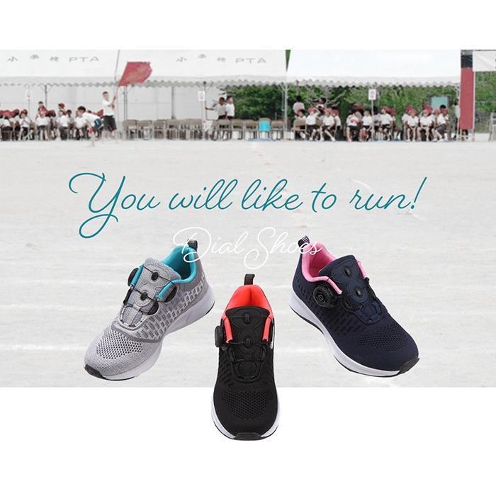 【サイズ交換1回無料】ダイヤル式シューズ ジュニア 子供 フライニット スニーカー 靴 スポーツ bearfoot-shoes 02