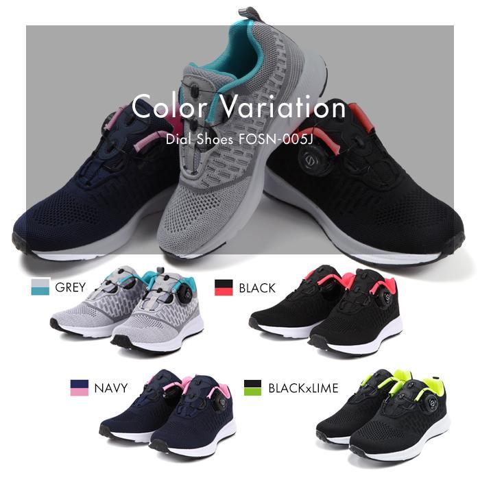 【サイズ交換1回無料】ダイヤル式シューズ ジュニア 子供 フライニット スニーカー 靴 スポーツ bearfoot-shoes 11