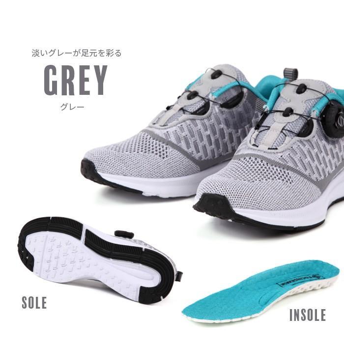 【サイズ交換1回無料】ダイヤル式シューズ ジュニア 子供 フライニット スニーカー 靴 スポーツ bearfoot-shoes 12