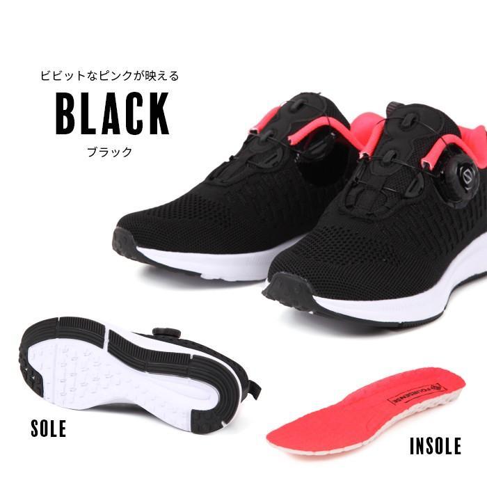 【サイズ交換1回無料】ダイヤル式シューズ ジュニア 子供 フライニット スニーカー 靴 スポーツ bearfoot-shoes 13