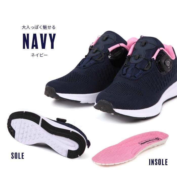 【サイズ交換1回無料】ダイヤル式シューズ ジュニア 子供 フライニット スニーカー 靴 スポーツ bearfoot-shoes 14