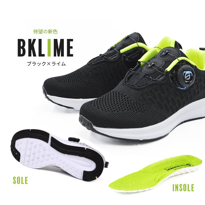 【サイズ交換1回無料】ダイヤル式シューズ ジュニア 子供 フライニット スニーカー 靴 スポーツ bearfoot-shoes 15