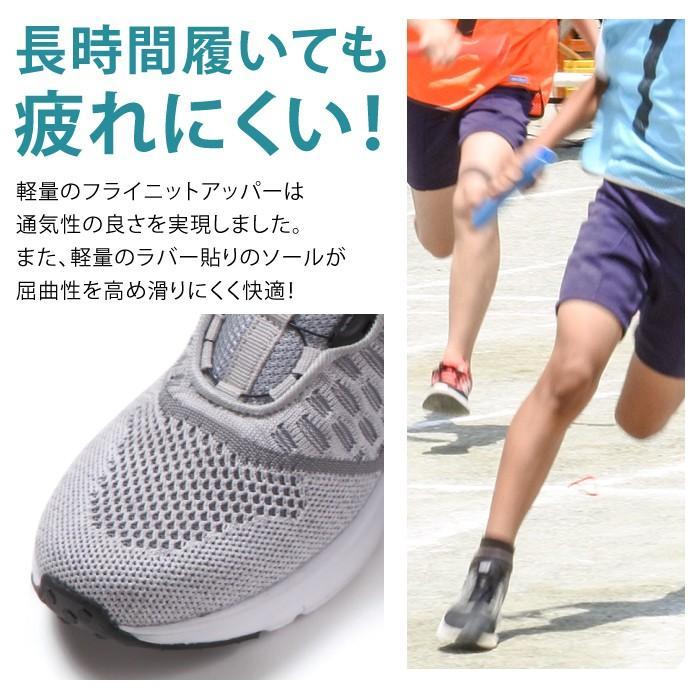 【サイズ交換1回無料】ダイヤル式シューズ ジュニア 子供 フライニット スニーカー 靴 スポーツ bearfoot-shoes 05