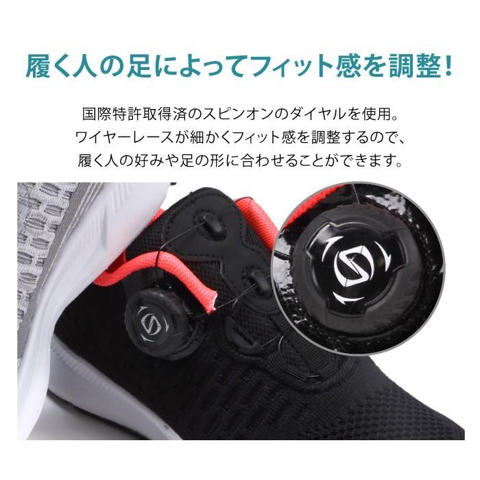 【サイズ交換1回無料】ダイヤル式シューズ ジュニア 子供 フライニット スニーカー 靴 スポーツ bearfoot-shoes 07