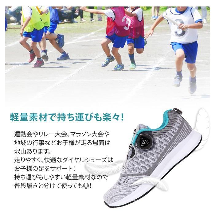 【サイズ交換1回無料】ダイヤル式シューズ ジュニア 子供 フライニット スニーカー 靴 スポーツ bearfoot-shoes 08