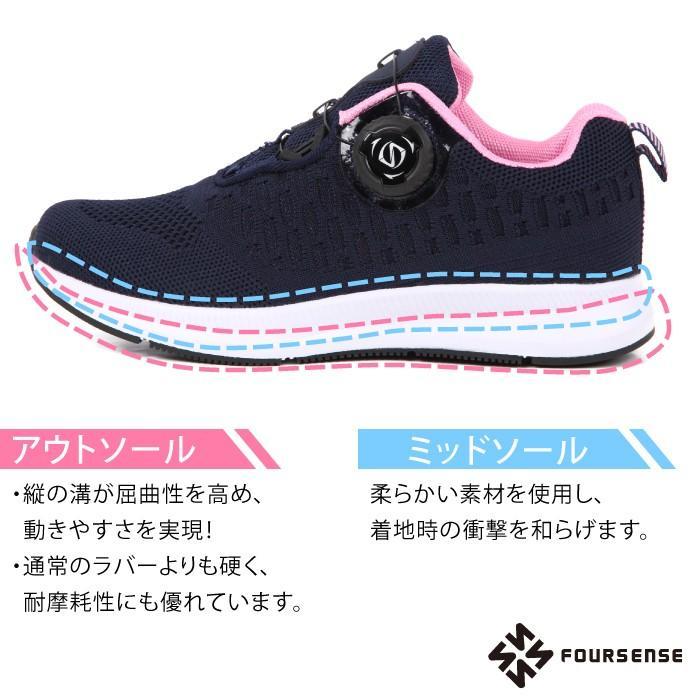 【サイズ交換1回無料】ダイヤル式シューズ ジュニア 子供 フライニット スニーカー 靴 スポーツ bearfoot-shoes 10