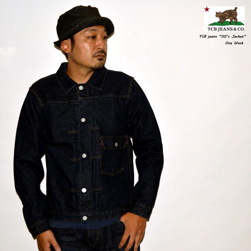 TCB jeans quot;TCB 30#039;s JKquot; 12 1st アウター 5oz モデル 日本未発売 1stタイプGジャン デニムジャケット ギフト