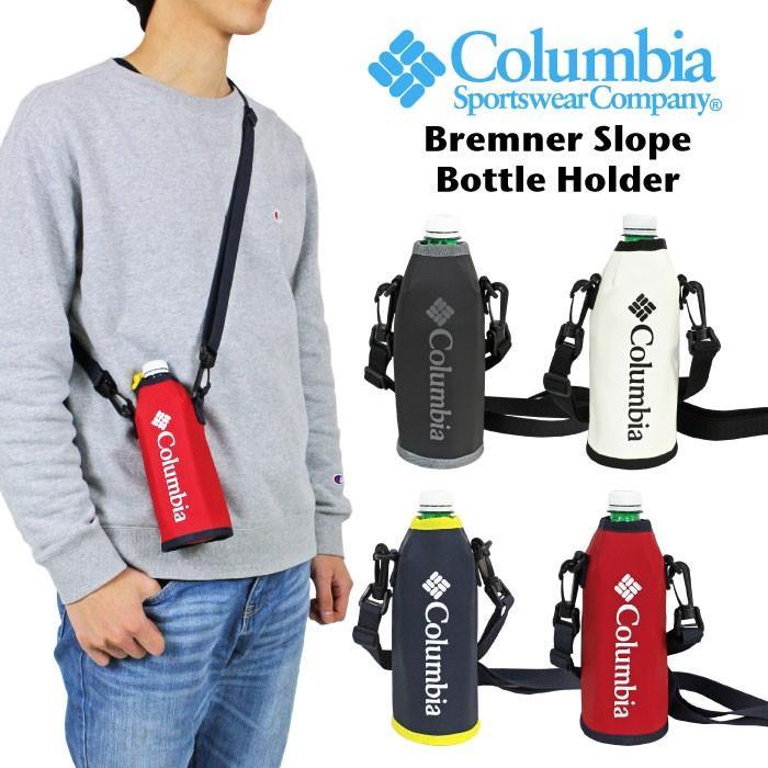24時間ゾロ目クーポン配布★Columbia コロンビア ブレムナースロープボトルホルダー Bremner Slope Bottle Holder PU2040|bearsstore