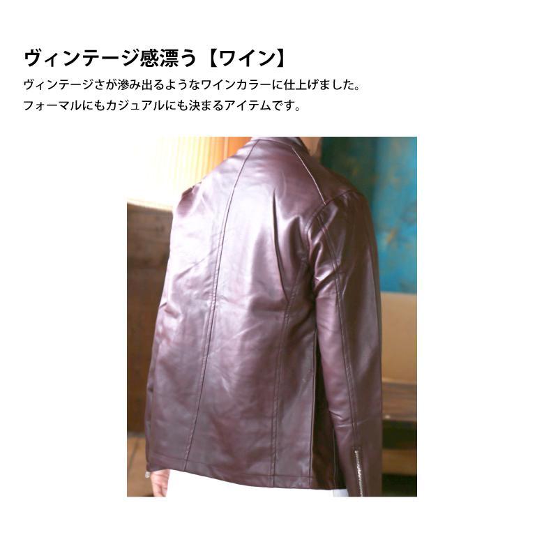 メンズ シングル ライダース レザー ジャケット PUレザー 合成皮革 冬物 冬服 beatjive801 11