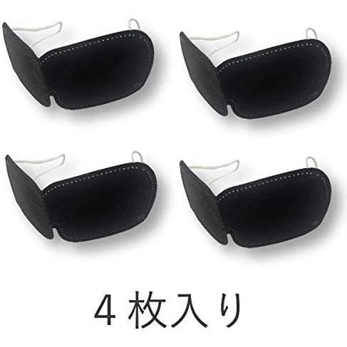 不織布 アイマスク 4枚入り 使い捨て ブラック 目元マッサージャーカバー対応 WorldLI Home Product|beau-peuple|02